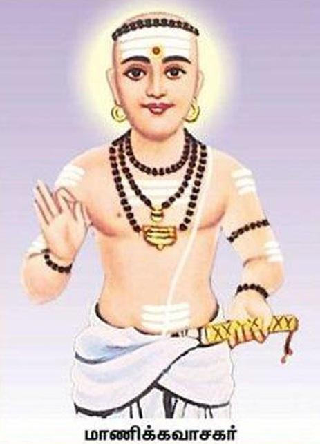 மாணிக்கவாசகர் அருளிய சிவபுராணம்