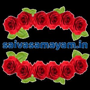 06-saivasamayam